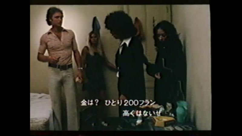 Melody of Love / Variation / Hensôkyoku / 変奏曲 (1976) - Ko Nakahira [VHSrip]