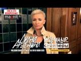Диана Арбенина приглашает на концерт в Мурманске (02.04.2017)