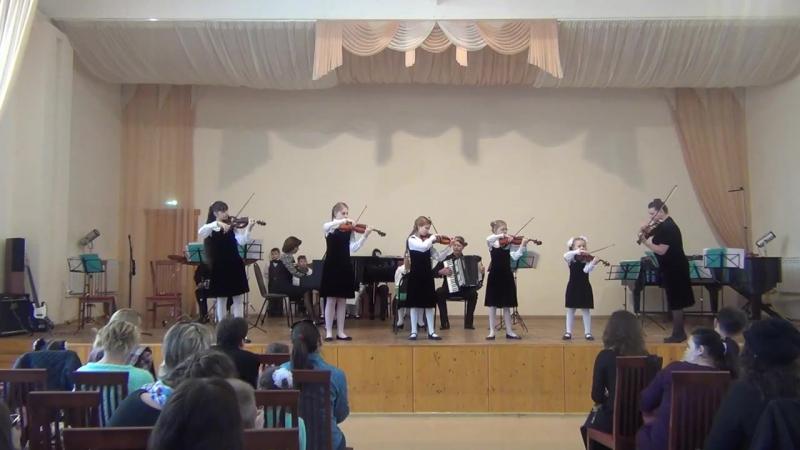 Народный самодеятельный коллектив ансамбль скрипачей Violino