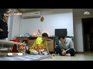 Let's Eat Dinner Together 170531 Episode 33 English Subtitles