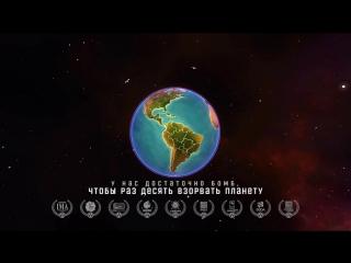 First Strike: Final Hour - Стратегия о ядерной войне