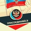 """ОД """"Донецкая Республика"""" г. Дебальцево"""