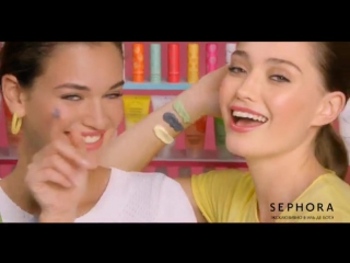 Sephora Made In Colorful Skincare