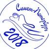 XVI Международный конкурс по косметологии