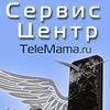 Ремонт Apple, Sony, Samsung, итд Телемама