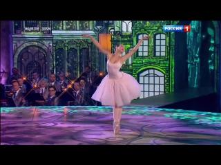 Синяя птица. Алина Бычкова. Классический балет. Дон Кихот