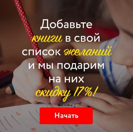 https://pp.vk.me/c837223/v837223895/140c5/_WCTq4r3wD4.jpg