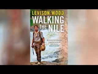 Пешком вдоль Нила (2015) |