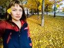 Алина Витальевна фото #13
