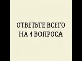 Квадрат Декарта