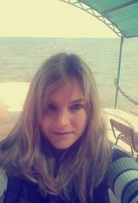 Альбина Першина