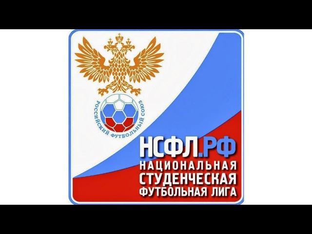 НСФЛ - Первая группа - 2016/2017, 29 мая 2017, ТПУ-ПГАФКСТ