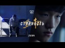 В погоне за легендой Crown ЧМ-2017