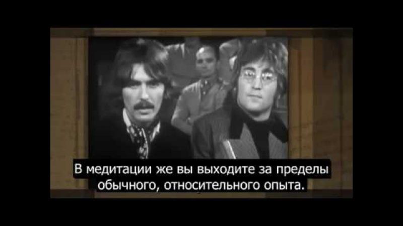 Битлз и Хуан Маскаро, 1967