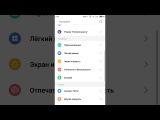 Первый обзор Flyme 6 Global Beta Test. Meizu Pro 6. First review Flyme 6 Global Beta Test