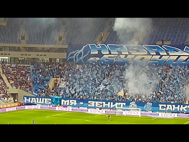 Экскурсия по новому стадиону САНКТ ПЕТЕРБУРГ не обошлось без косяков