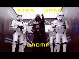 Broma en un baño, star wars