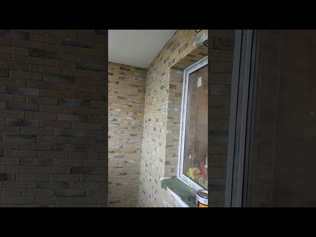Ремонт квартир в Казани. 21 век. Клинкерный кирпич на балконе