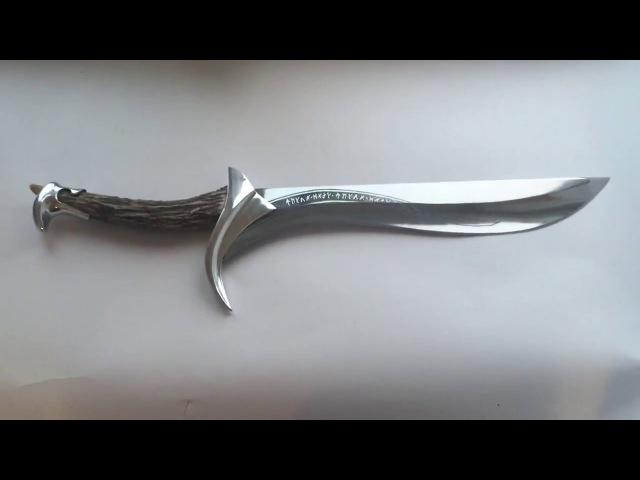 Нож Оркрист Knife Orcrist