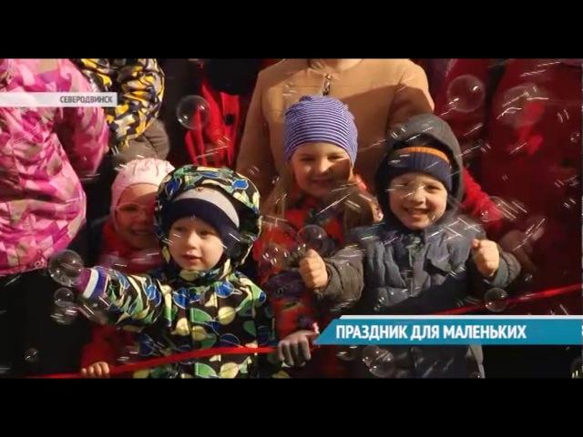 Дримфлеш 2017 в Северодвинске