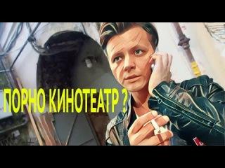 fisting-dlya-eblya-v-kinoteatrah