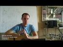 Основы полифоничной игры на гитаре. Урок. Часть 2