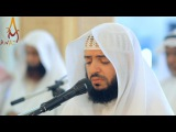 Quran Recitation Really Beautiful Amazing Crying  Surah Maryam By Sheikh Wadi' Al Yamani   AWAZ