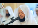 Quran Recitation Really Beautiful Amazing Crying | Surah Maryam By Sheikh Wadi' Al Yamani || AWAZ