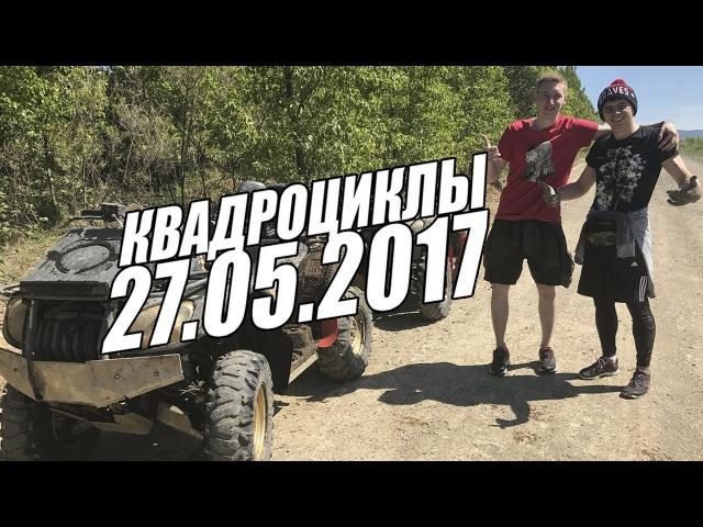 Поездка на Квадроциклах по Хабаровским лесам