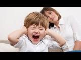 Ребенок обижается на меня, когда я запрещаю ему что то, что другим детям позволит...