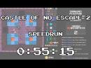 5515 Castle of no Escape 2 Any NTSC Speedrun Бывший Мировой Рекорд