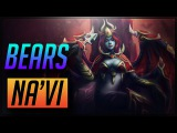 Na'Vi vs B)ears EU DAC 2017 HIGHLIGHTS #dota2