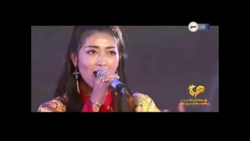 LHASA LOSAR CONCERT 2017 YANGKYIMA NEW SONG 央吉玛2017