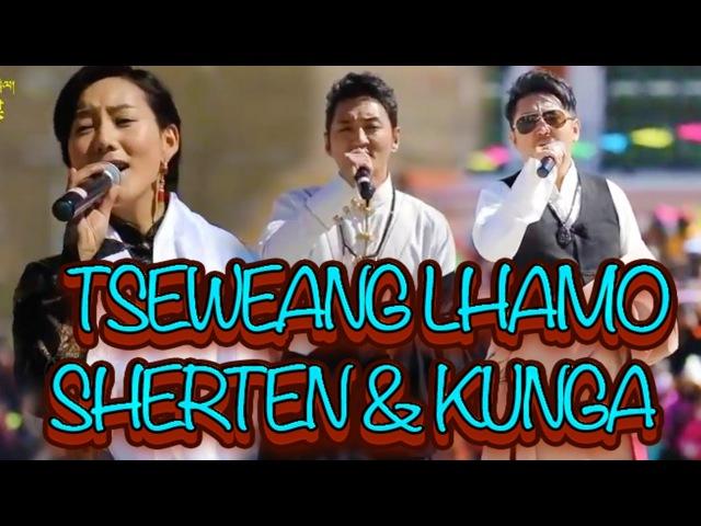 TSEWANG LHAMO, SHERTEN , KUNGA LOSAR 2017