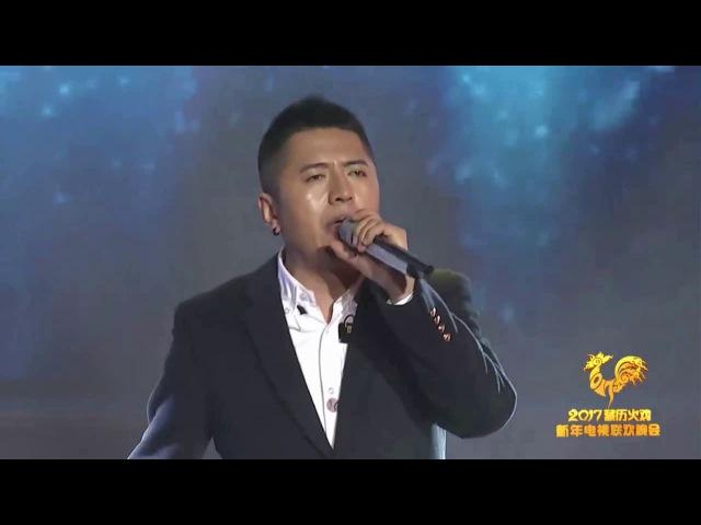 Namchak Band - Lhasa Losar 2017