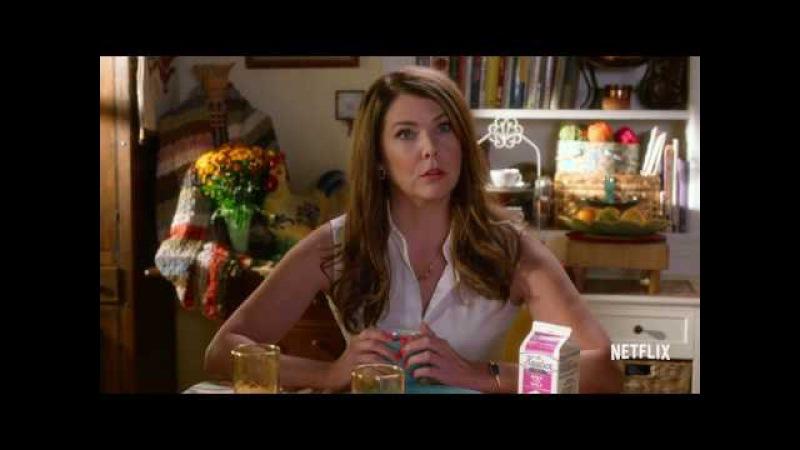 Девочки Гилмор: Времена года / Gilmore Girls: A Year in the Life (2016) Трейлер (сезон 1)