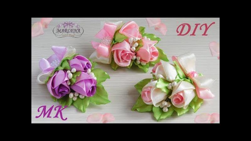 Розы 🌹 канзаши мастер-класс. Заколка/бутоньерка с бутонами роз МК/DIY