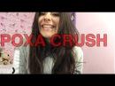 POXA CRUSH