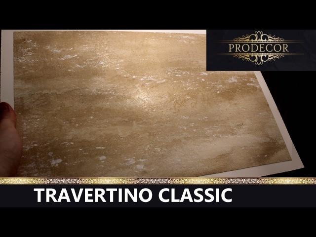 TRAVERTINO light - Stucco / Декоративная штукатурка под травертин.