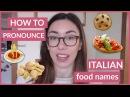 How to pronounce in Italian LINGUINE BRUSCHETTA BISCOTTI PISTACCHIO
