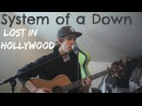 System Of A Down - Lost In Hollywood cover (100sub special)