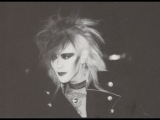 Japanese New Wave - Post Punk - Gothic 2nd Selection