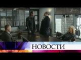 НаПервом канале— громкая премьера: многосерийный фильм «Налет».