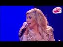 Лада Дэнс Аромат любви Легенды Ретро FM 2015