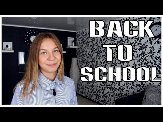 ПОКУПКИ К ШКОЛЕ 2017 || ПОКУПКА КАНЦЕЛЯРИИ И ШКОЛЬНОЙ ФОРМЫ || Back To School