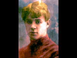 1925 год. Сергей Есенин