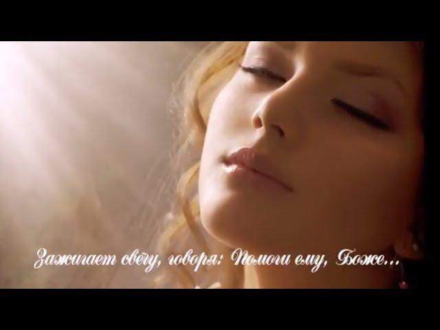 Береги его, Бог... Стих молитва для тебя... Красиво с любовью