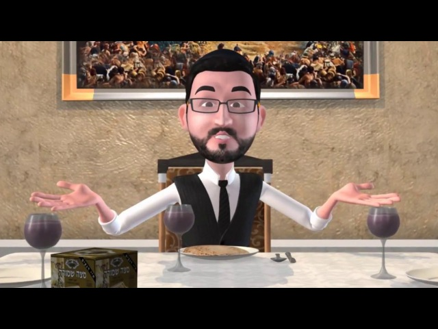 Pessach Medley with Micha Gamerman Official Animation Video