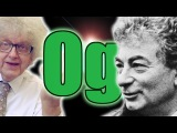 Oganesson - Periodic Table of Videos