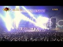Modern Talking feat. Eric Singleton - Spacemix ( live at Silvesterparty )